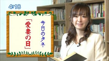 170131 朝ダネ 愛妻の日 紺野あさ美 (3)