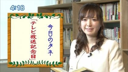 170201朝ダネ 紺野あさ美 (3)