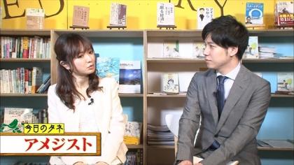 170202朝ダネ アメジスト 紺野あさ美 (2)