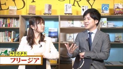 170206 朝ダネ 紺野あさ美 (3)