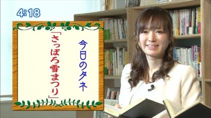 170207 朝ダネ 紺野あさ美 (4)