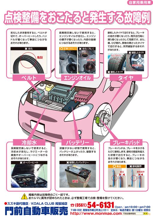 Tenken02.jpg