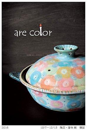 are color