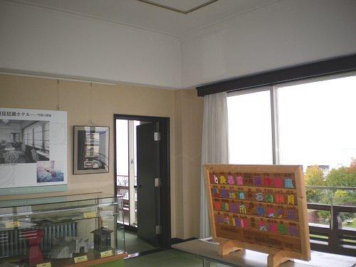 旧琵琶湖ホテル・貴賓室