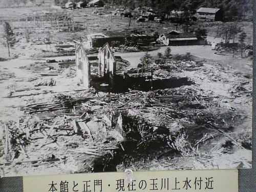 旧日立航空機㈱変電所・古写真2