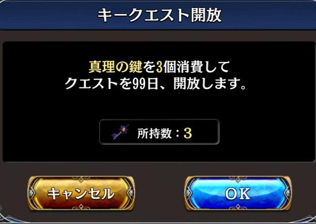 fc2blog_20170207021656e4d.jpg