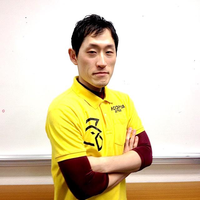 KMCIT8th_Mizuguchi.jpg