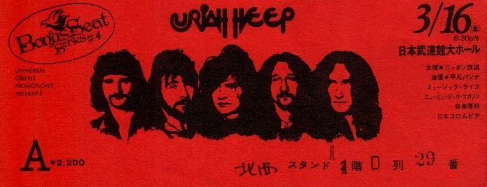 URIAHHEEP3.jpg