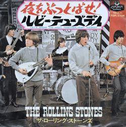 stones_201811111555359a6.jpg