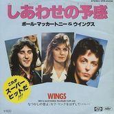 wings2_20181124192922f0b.jpg