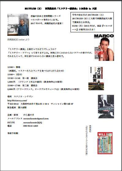 201701191007404c2.jpg