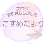 iHerbクーポンWAS461