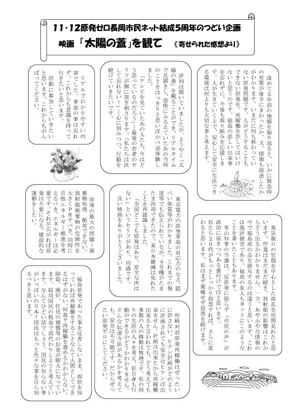 2016-12-11_2.jpg