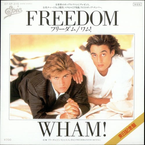 Wham-Freedom-wham.jpg