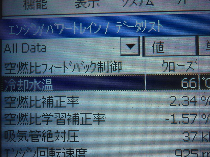 DSCF0198_201701112346205f9.jpg