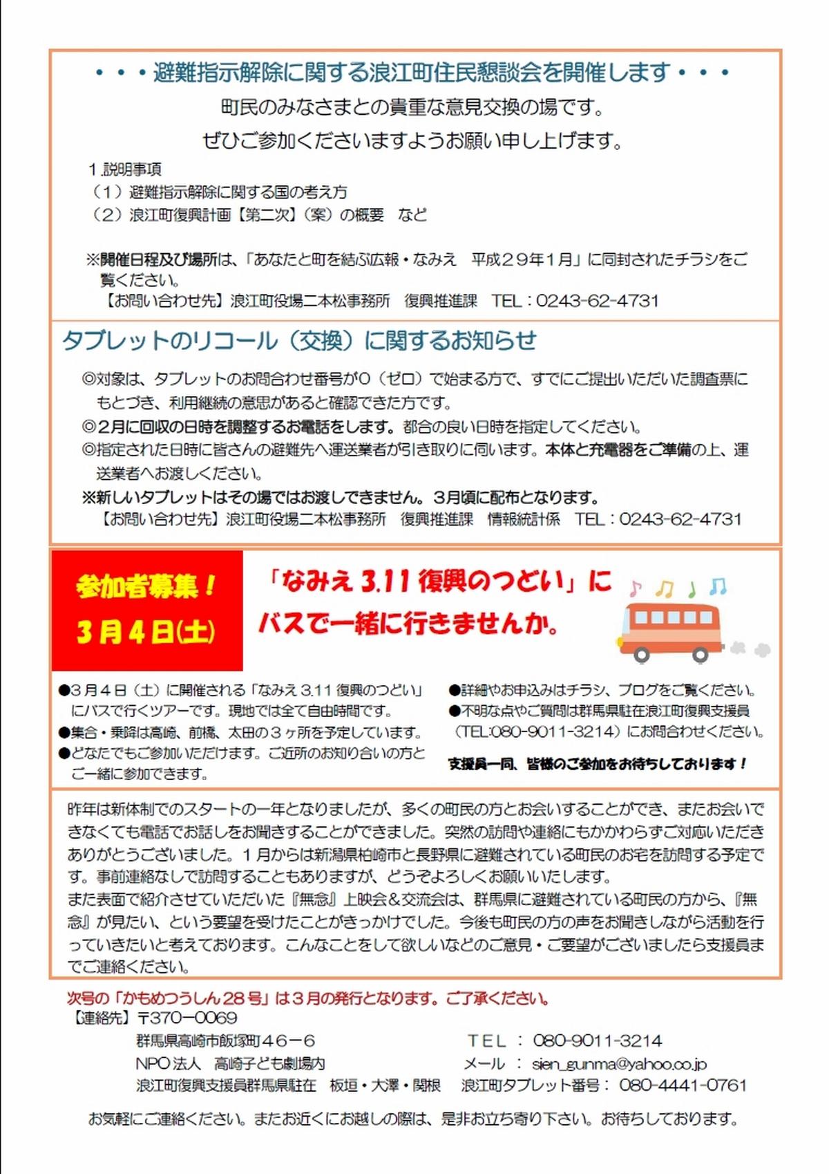20170131100636dba.jpg