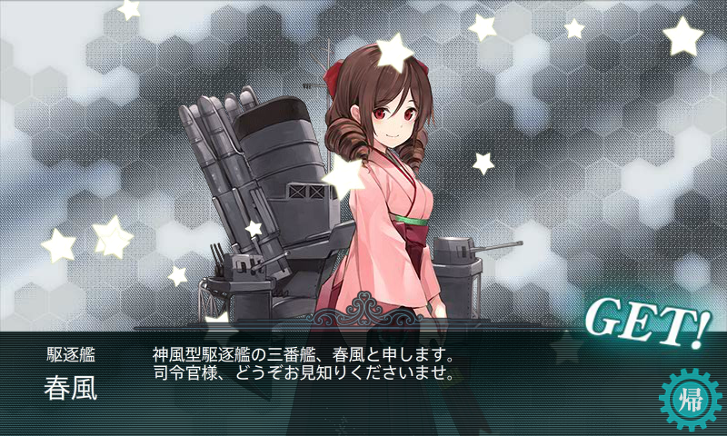 KanColle-161121-21142080.png