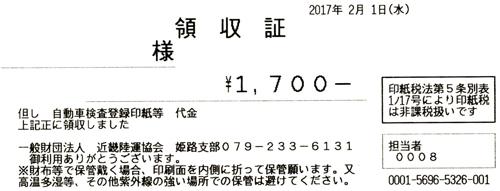2017_02_01_1700.jpg