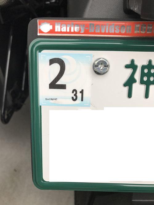 2017_02_01_2.jpg
