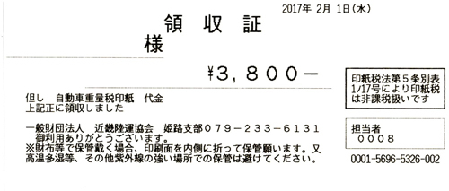 2017_02_01_3800.jpg