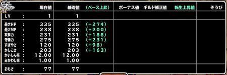 キャプチャ 11 9 mp26_r