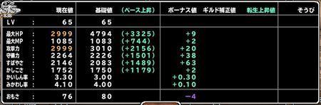 キャプチャ 11 9 mp38_r