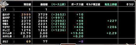 キャプチャ 11 10 mp5_r