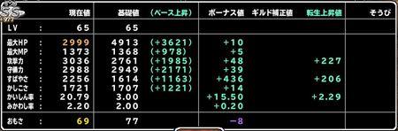 キャプチャ 11 10 mp2_r