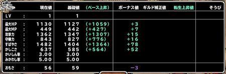 キャプチャ 11 10 mp12_r