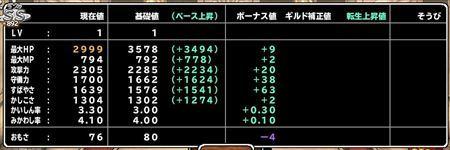キャプチャ 11 11 mp5_r