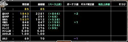 キャプチャ 11 14 mp18_r