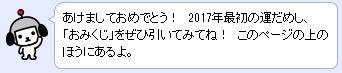201701020054449cb.jpg