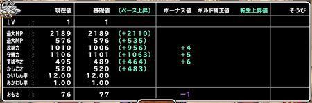 キャプチャ 1 13 mp18_r