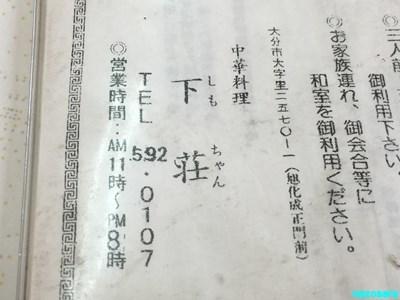 s3IMG_6375.jpg