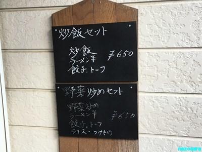 s3IMG_6386.jpg