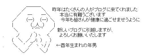 20170103_1.jpg
