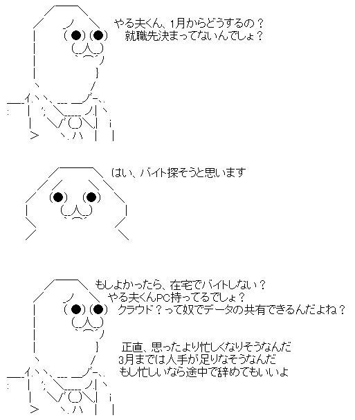 s-20161231_01.jpg