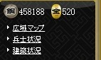 20161207ixa005.jpg