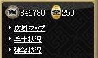 20161219ixa002.jpg