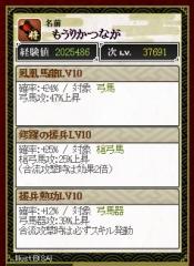 a120161219ixa001.jpg