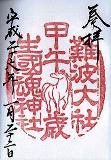 j-o-ikutama-u_20170126015344f10.jpg