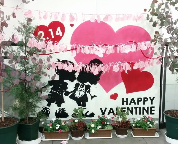 久留米駅バレンタイン