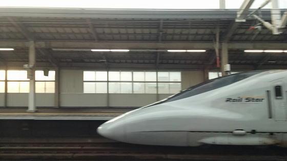 railstar.jpg