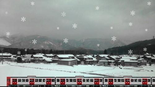 yuki-fuukei813k.jpg