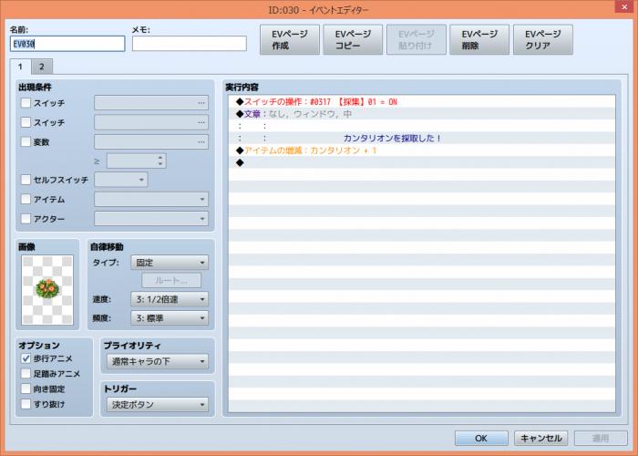 tc40_004.png