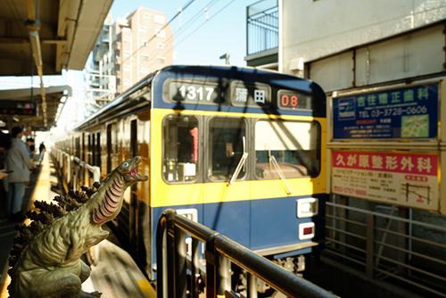 矢口蘭堂に連れられて、東急池上線で蒲田に帰省する、シン・ゴジラ第二形態、蒲田くん
