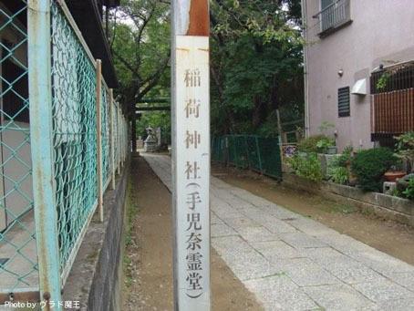 Namidaishi_04.jpg