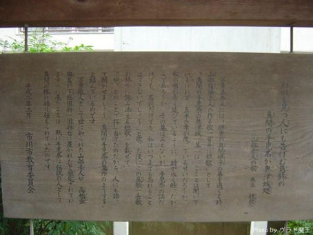 Namidaishi_06.jpg