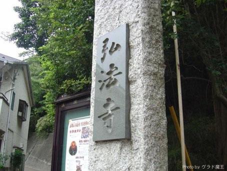 Namidaishi_10.jpg