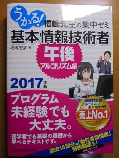 fe2017pm_text1.jpg